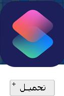 تطبيق workflow